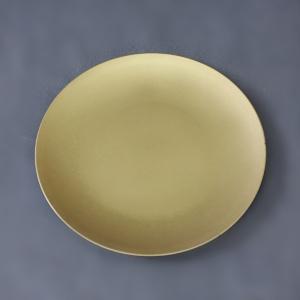 Złote okragłe patery 40 cm